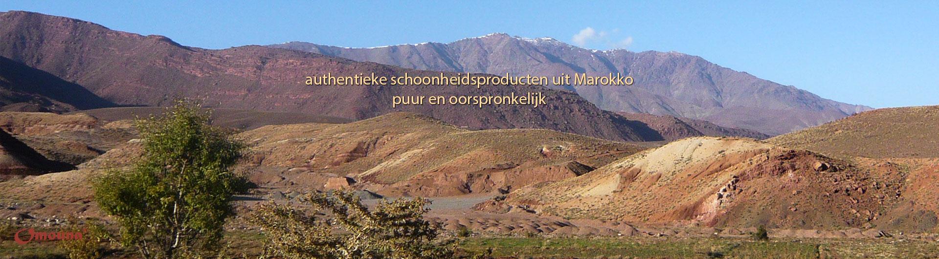 authentieke schoonheidsproducten uit Marokko puur en oorspronkelijk